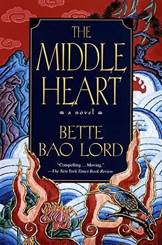 9780449912324: Middle Heart: A Novel