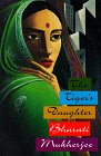 9780449912706: The Tiger's Daughter