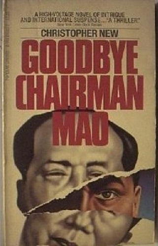 9780450041075: Goodbye Chairman Mao