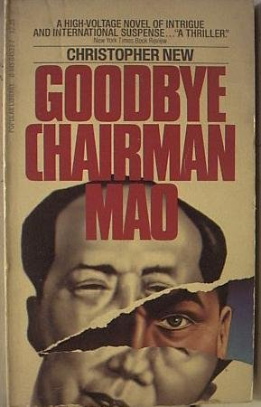 9780450046193: Goodbye Chairman Mao