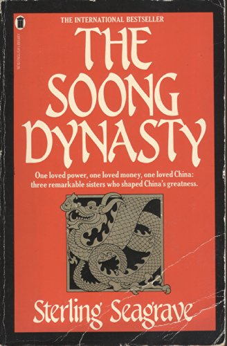 9780450395116: The Soong Dynasty