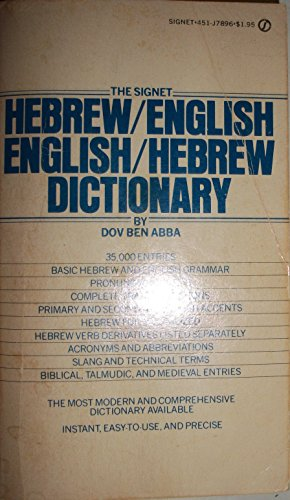 9780451078964: Hebrew/English English/Hebrew Dictionary, The Signet (Signet Books)