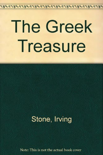 9780451087829: The Greek Treasure
