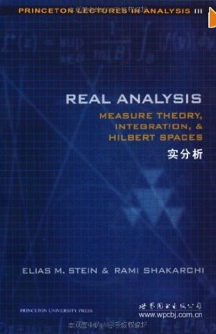 9780451113863: Real Analysis: Measure Theory, Integration, and Hilbert Spaces (Princeton Lectures in Analysis) (Bk. 3)(International Edition)