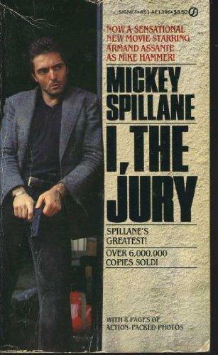 I, the Jury (Signet)