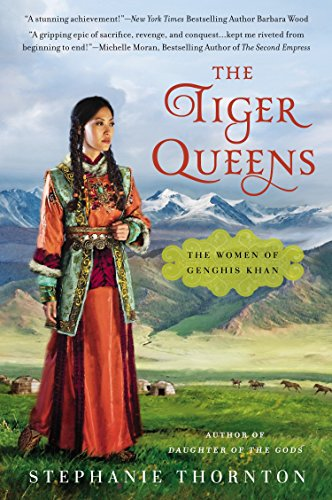 9780451417800: The Tiger Queens