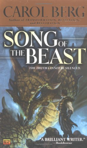 9780451459237: Song of the Beast