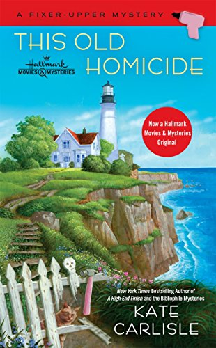 9780451469205: This Old Homicide (A Fixer-Upper Mystery)