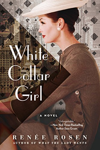 9780451474971: White Collar Girl