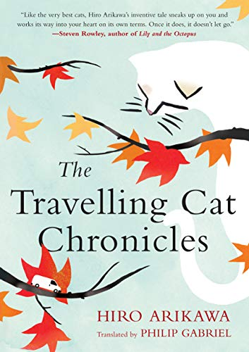 9780451491336: The Travelling Cat Chronicles