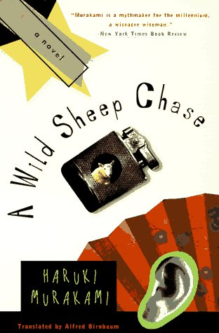 9780452265165: A Wild Sheep Chase (Plume)