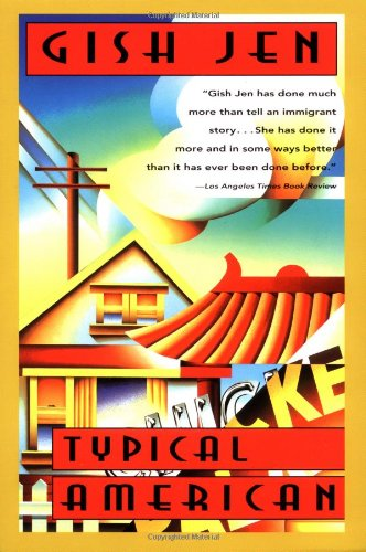 9780452267749: Typical American (Contemporary Fiction, Plume)