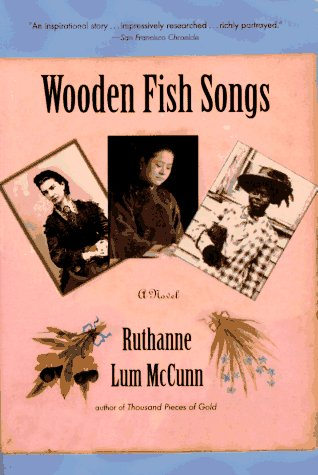 9780452273467: Wooden Fish Songs