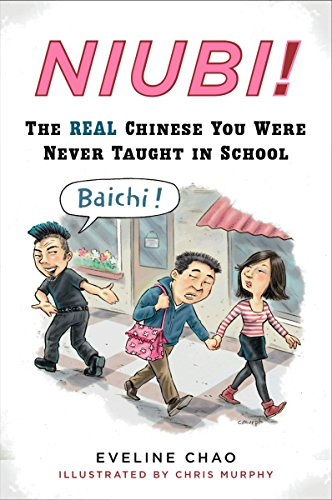9780452295568: Niubi!: The Real Chinese You Were Never Taught in School