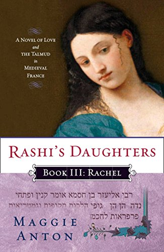 9780452295681: Rashi's Daughters, Book III: Rachel: A Novel of Love and the Talmud in Medieval France