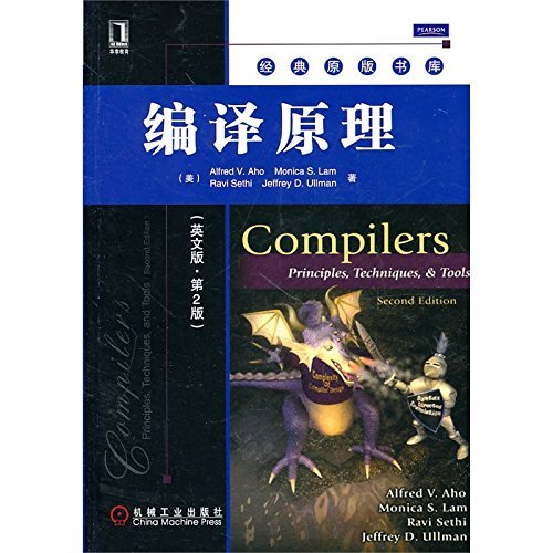 9780459676254: Compilers: Principles, Techniques, and Tools