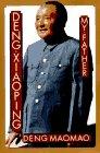 9780465016266: Deng Xiaoping: My Father