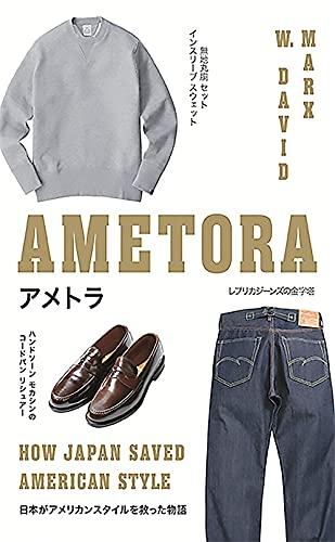 9780465059737: Ametora: How Japan Saved American Style