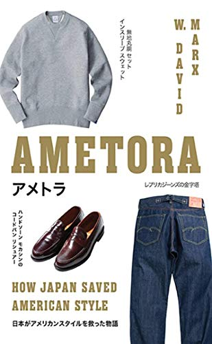 9780465059737: Ametora: How Japan Saved American Style
