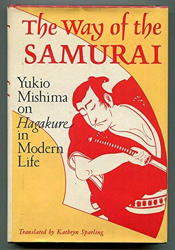 Way of the Samurai: Mishima