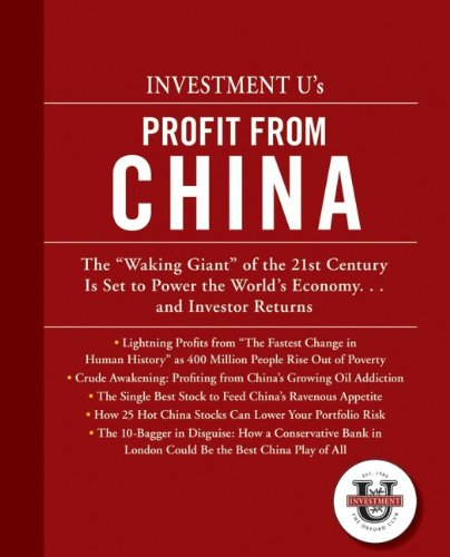 9780470122358: Investment University's Profit from China