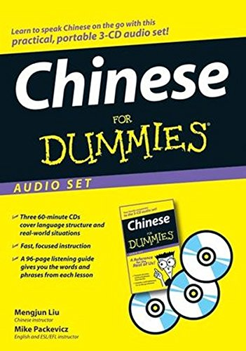 9780470127667: Chinese For Dummies Audio Set