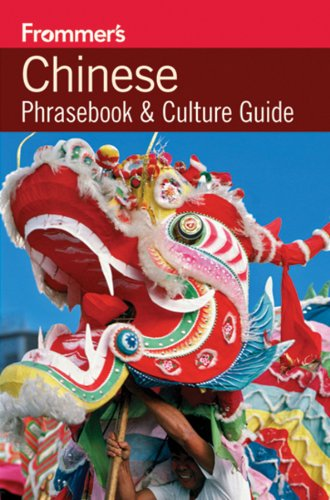9780470228579: Frommer's Chinese Phrasebook & Culture Guide, BGI Custom