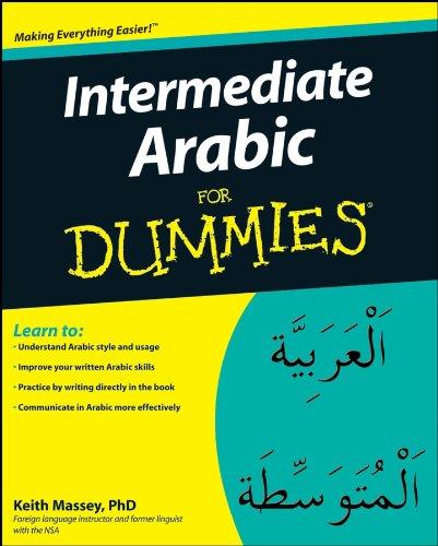 9780470373378: Intermediate Arabic for Dummies