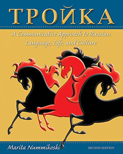 9780470646328: Troika: A Communicative Approach to Russian Language, Life, and Culture (Russian Edition)