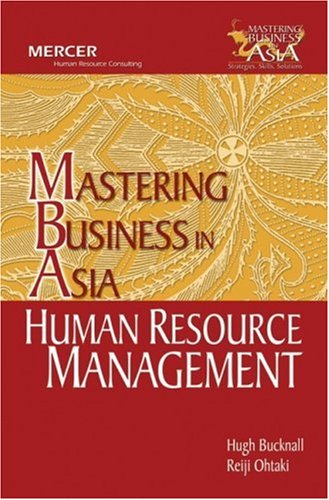 9780470821138: Human Resource Management in Mastering Business in Asia series (Wiley Executive MBA)
