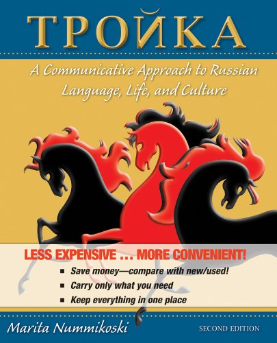9780470920916: Troika: A Communicative Approach to Russian Language, Life, and Culture (Russian Edition)