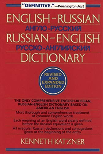 9780471017073: English-Russian, Russian-English Dictionary
