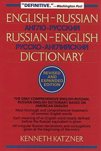 9780471017073: English-Russian Russian-English Dictionary
