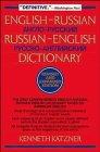 9780471056775: English-Russian, Russian-English Dictionary