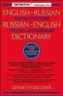 9780471056775: English-Russian, Russian-English Dictionary