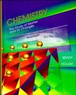 9780471100423: Chemistry: The Study of Matter and Its Changes