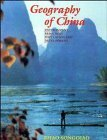 9780471115953: Geography of China: Environment, Resources, Population and Development (Wiley series in advanced regional geography)