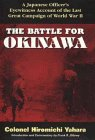 9780471120414: The Battle for Okinawa