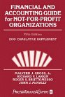 Financial & Accounting Guide for Not-for-Profit (0471298832) by Gross, Malvern J.; Larkin, Richard F.; Bruttomesso, Roger S.; McNally, John J.; McNally, John
