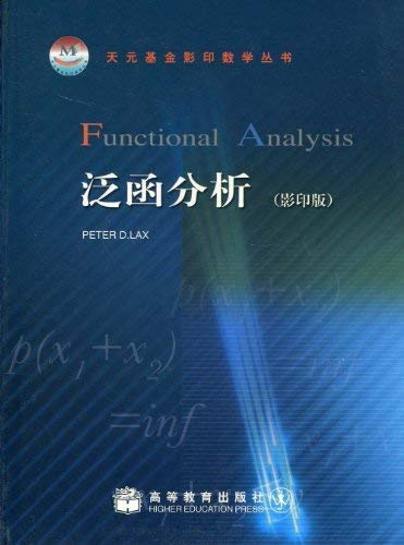 9780471336044: Functional Analysis (Pure and Applied Mathematics: A Wiley Series of Texts, Monographs and Tracts)