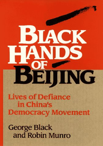 9780471579779: Black Hands of Beijing: Lives of Defiance in China's Democracy Movement