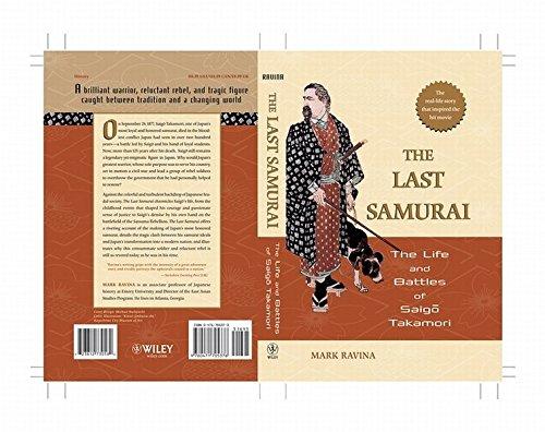 9780471705376: The Last Samurai: The Life And Battles Of Saigo Takamori