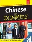 9780471784838: Chinese for Dummies
