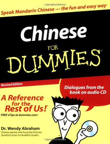 9780471788973: Chinese For Dummies
