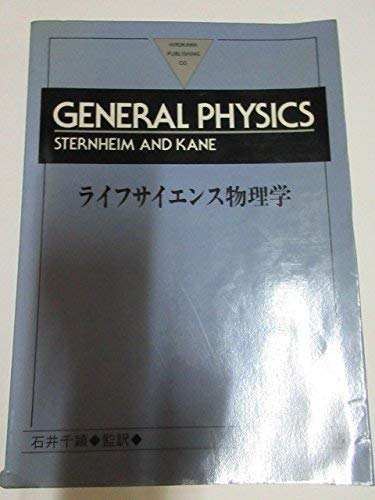 General Physics: Sternheim, Morton M.,