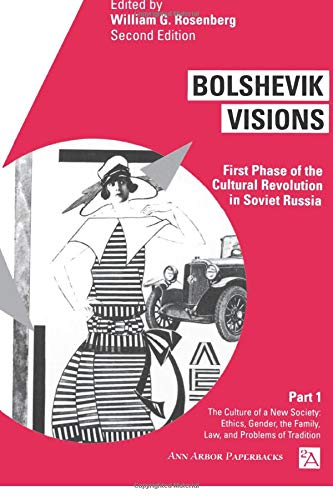 9780472064243: Bolshevik Visions: First Phase of the Cultural Revolution in Soviet Russia, Part 1 (Ann Arbor Paperbacks) (v. 1)