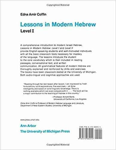 9780472082254: Lessons in Modern Hebrew: Level 1