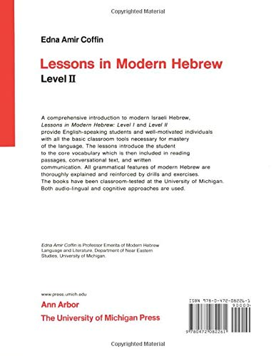 9780472082261: Lessons in Modern Hebrew: Level 2 (English and Hebrew Edition)