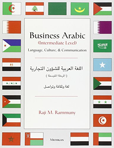 9780472085101: Business Arabic Intermediate Level: Language, Culture and Communication
