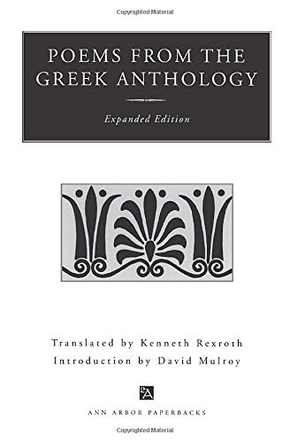 9780472086085: Poems from the Greek Anthology: Expanded Edition (Ann Arbor Paperbacks)